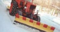 Кемеровский опытный ремонтно-механический завод ОАО (КОРМЗ) ОТ-3