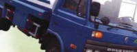 YTO international Ltd LT5060GPSE