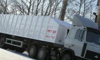 Ряжский авторемонтный завод ОАО МКТ-150