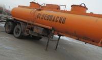 Нефтекамский автозавод ОАО (НефАЗ) НефАЗ- 96741-10