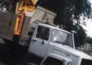 86 Механический завод-филиал ФГУП ПЭУ МО РФ МКМ-11