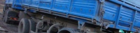 Нефтекамский автозавод ОАО (НефАЗ) НефАЗ 8560-12-02