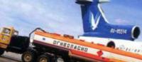 Челябинский тракторный завод-УРАЛТРАК ООО ЧТЗ АТЗ-22