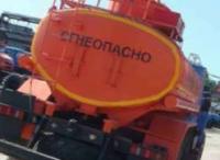 Урало-Сибирская пожарно-техническая компания ООО (ООО УСПТК) УСПТК АТЗ (серия)