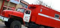 Урало-Сибирская пожарно-техническая компания ООО (ООО УСПТК) АДПТ (5557)