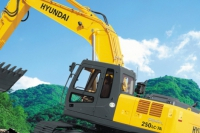 HYUNDAI Heavy Industries CO. Hyundai R 250NLC-7