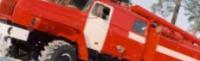 Урало-Сибирская пожарно-техническая компания ООО (ООО УСПТК) АЦ-6.0-40 (4320) север