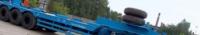 Челябинский Машиностроительный Завод Автомобильных Прицепов ОАО (Уралавтоприцеп ЧМЗАП) ЧМЗАП- 83992-0000011
