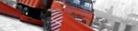 Кемеровский опытный ремонтно-механический завод ОАО (КОРМЗ) КОРМЗ ДМК-40