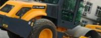 MITSUBER Baumaschinen handels und serviseaktiengesellschaft AG Mitsuber XS120