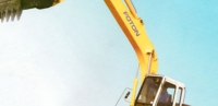 Foton lovol international heavy industry CO. Foton FR35-7