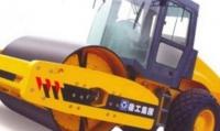 MITSUBER Baumaschinen handels und serviseaktiengesellschaft AG Mitsuber XS140