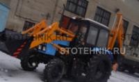 ЗЛАТЭКС ООО ЗЛАТЭКС ЭО-2626