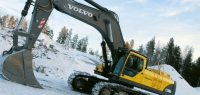 VOLVO Construction Equipment Int. AB. (Вольво) Швеция Volvo EС700 B