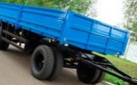 Нефтекамский автозавод ОАО (НефАЗ) НефАЗ -8332-10-01