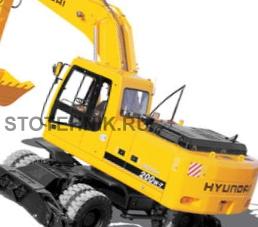 Hyundai R 200W-7
