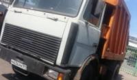 Ряжский авторемонтный завод ОАО МКЗ-35
