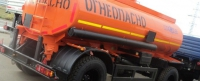 Нефтекамский автозавод ОАО (НефАЗ) ПЦ-8602-10
