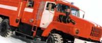 Урало-Сибирская пожарно-техническая компания ООО (ООО УСПТК) АЦ 3.0-40/2 (5557)