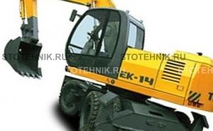 ТВЭКС ЕК-14