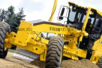 VOLVO Construction Equipment Int. AB G960