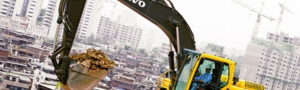 VOLVO Construction Equipment Int. AB. (Вольво) Швеция Volvo EC210B