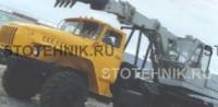 Кохановский экскаваторный завод ОАО (КЭЗ) Беларусь ЭО-3533У