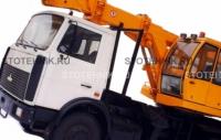 Кохановский экскаваторный завод ОАО (КЭЗ) Беларусь ЭО-3533М