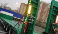 Тверьстроймаш ООО (ТСМ) ТСМ 993930- L40