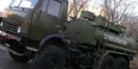 Экспериментальный ремонтно-механический завод ЗАО АЦ-56555-11