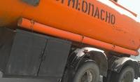 Нефтекамский автозавод ОАО (НефАЗ) НефАЗ 9693-10-01