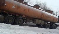 Нефтекамский автозавод ОАО (НефАЗ) НефАЗ 96891-10