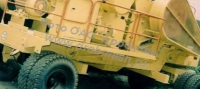Дробмаш ОАО СМД-131А
