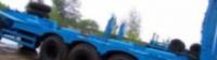 Челябинский Машиностроительный Завод Автомобильных Прицепов ОАО (Уралавтоприцеп ЧМЗАП) ЧМЗАП- 83991-0000012