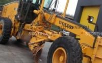 VOLVO Construction Equipment Int. AB G940