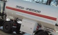 Бецема ЗАО БЦМ-74
