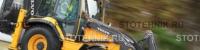 VOLVO Construction Equipment Int. AB VOLVO BL71