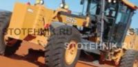 Bell Equipment Co. SA (PTY) Ltd 872D